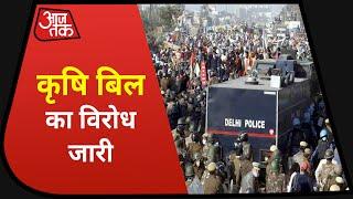 Hindi News Live: देश-दुनिया की इस वक्त की 25 खबरें । 5 Minute 25 Khabaren । Top 25 । Nov 28, 2020