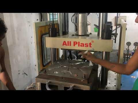 Sickle Handle Plastic Moulding Machine