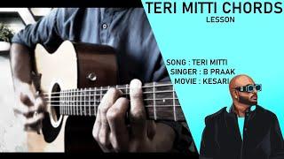 Guitarwithanand Kaise Hua Guitar Chords Lesson Kabir Singh