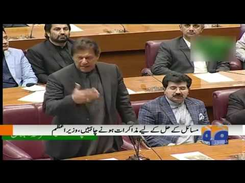 prime minister imran khan addresses parliament joint session on indian aggression