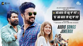 Kilometers & Kilometers| Full Songs| Tovino Thomas,Joju George,India Jarvis| Sooraj S Kurup|Jeo Baby - Download this Video in MP3, M4A, WEBM, MP4, 3GP