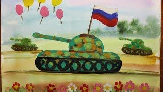 Смотреть онлайн Как ребенку поэтапно нарисовать танк акварелью
