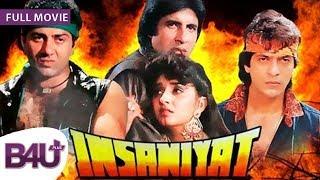 INSANIYAT (1994) - FULL MOVIE HD   Amitabh Bachchan, Sunny Deol, Raveena Tandon, Jaya Prada