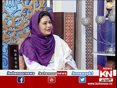 Good Morning 06 March 2020 | Kohenoor News Pakistan