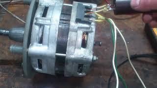 Как подключить двигатель ДАО-Ц. Центрифуга стиральной машины.