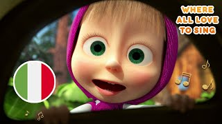 Masha and the Bear 😊 Premiere 😊 Where all love to sing (Episode 1)
