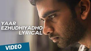 Yaar Ezhudhiyadho Official Full Song - Thegidi