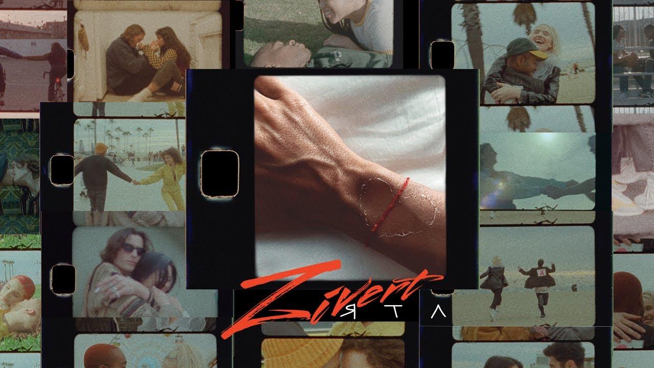 Zivert — ЯТЛ