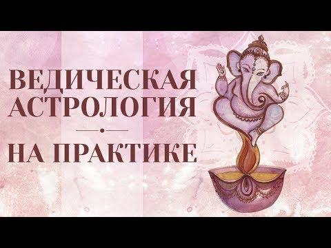 Прогнозы астрологов экономики россии