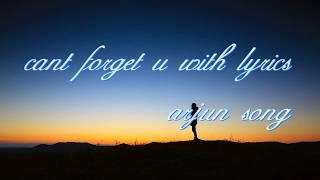 Arjun: Can't Forget You (Tujhe Bhula Diya) (Official Lyrics) ft. Jonita Gandhi with lyrics