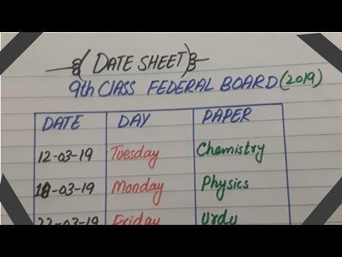 Federal Board 9th Class Date Sheet 2019