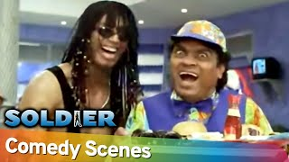 जोजो की हसी | Asker Film Sahnesi | En İyi Komedi Sahneleri | Johny Lever - Bobby Lever - Preity Zinta