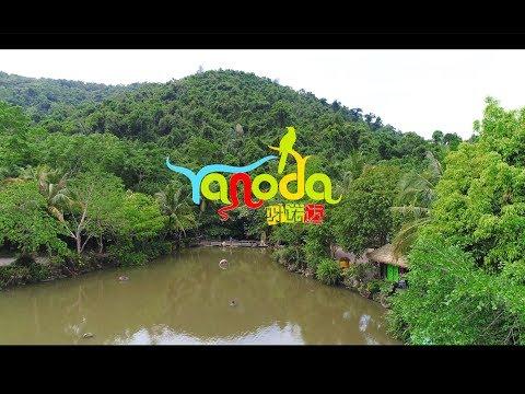 #Хайнань. Что посмотреть. Экскурсии, #Янода парк. #Yanoda park, Тропический лес