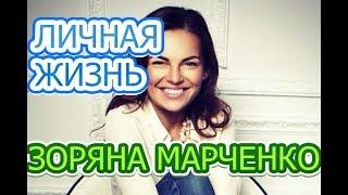 Зоряна Марченко - биография, личная жизнь, муж, дети. Актриса сериала Челночницы 2 сезон