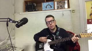 Разбор на гитаре БАСТА FEAT. АЛСУ   МЫ С ТОБОЙ Аккорды