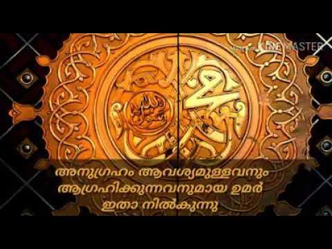 Manimakkathudicha nilavinde - смотреть онлайн на Hah Life