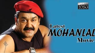 Mohanlal Superhit Malayalam Full Movie  Malayalam Full Movie New Upload 2016