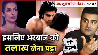 Malaika Arora & Arbaaz Khan Full SECRET Love Story, From First Meet To End Up With Divorce