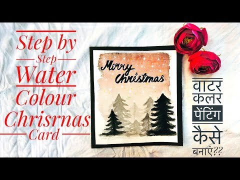 Easy Watercolour Greeting Card