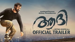 Aadhi - Official Trailer