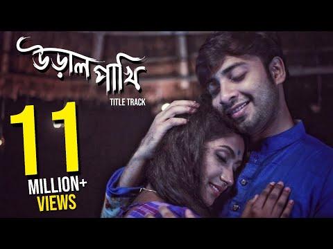 Ural Pakhi (Title Track) | Niloy Alamgir | Shahed | Shahnaz Sumi | Muhin Khan | Bangla New Song