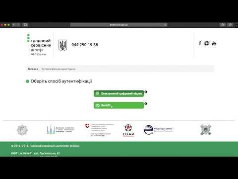 Как быстро и бесплатно получить СПРАВКУ О НЕСУДИМОСТИ в Украине ОНЛАЙН
