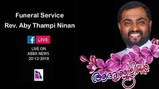 Rev. Aby Thampi Ninan Funeral Service AT MATRA IMMANUEL MAR THOMA CHURCH