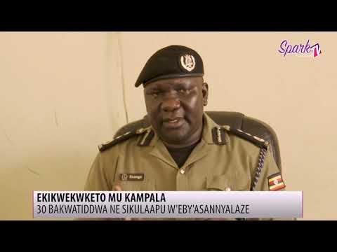 Poliisi ekoze ekikwekweto ku batunda scrap mu Kampala
