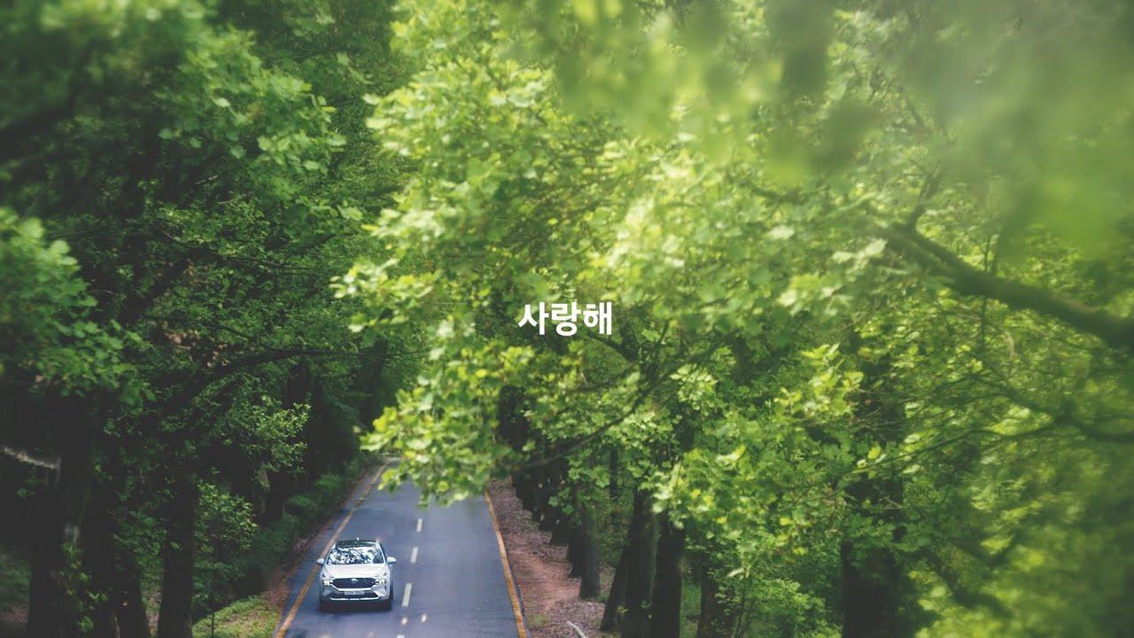 싼타페 런칭 영상 썸네일 이미지 - 브랜드 필름