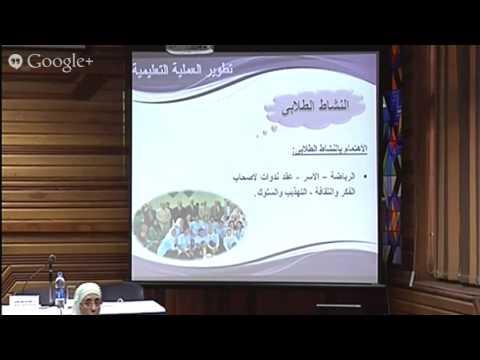 Prof Alia Abdel Fatah