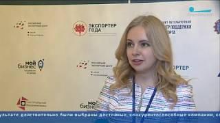 """ЭКСПОРТЕР ГОДА СПБ 2019 - Телеканал """"Санкт-Петербург"""""""