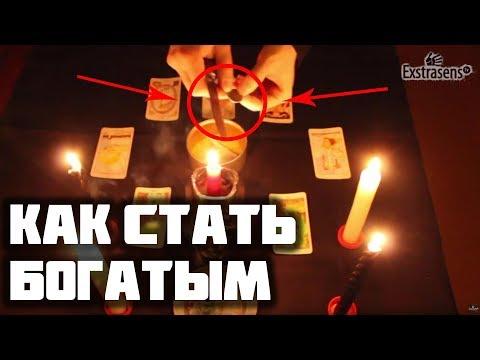 Богатые золотом земли в россии