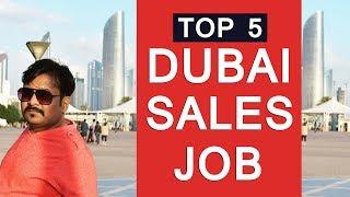 TOP 5 DUBAI SALES JOB | HINDI URDU | TECH GURU DUBAI JOBS