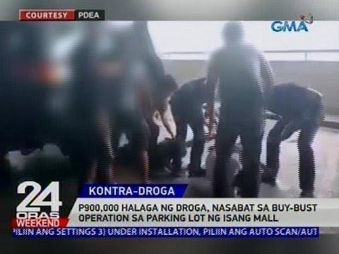 [GMA]  P900,000 halaga ng droga, nasabat sa buy-bust operation sa parking lot ng isang mall