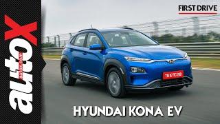 Hyundai Kona EV First Drive Video Review