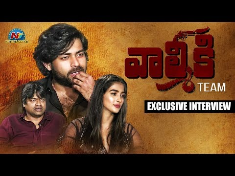 Valmiki Movie Team Funny Interview | Varun Tej | Pooja Hegde | Harish Shankar | NTV ENT