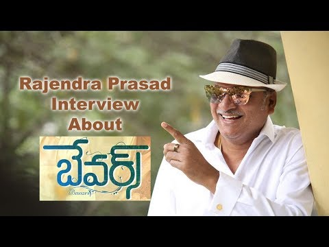Rajendra Prasad Interview about the movie Bewars
