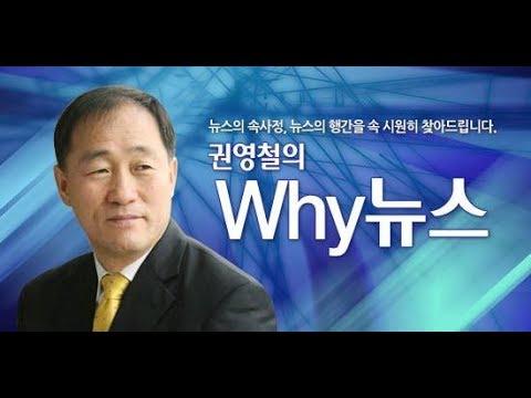 [Why뉴스] 이재용 석방 후폭풍 왜 정형식 판사에게 쏠리나?