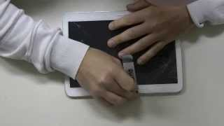 Samsung Galaxy Tab 3 10.1 Glas, Touchscreen wechseln, Deutsch