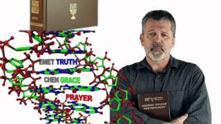 Aramaic English New Testament Bible