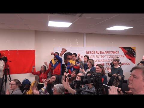 Проиграть видео - Митинг-встреча солидарности с Венесуэлой