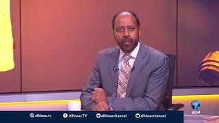 ملفات إريترية: القرن الأفريقي.. زيارة الرئيس الفرنسي، الأهداف والمآلات ؟