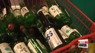 Proposal to increase bottle deposit refund