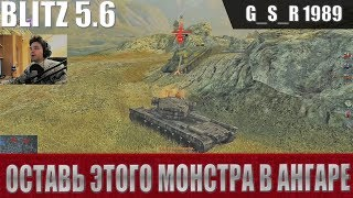 WoT Blitz - Танк ИМБА. Три боя на Т-29 - World of Tanks Blitz (WoTB)
