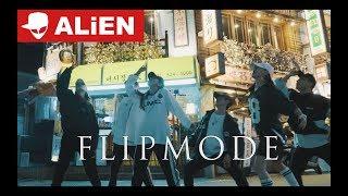 Fabolous, Velous, Chris Brown   Flipmode | Euanflow & Vana Kim Choreography | Hiphop Unit