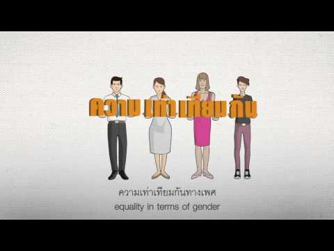 UNFPA and young people empowerment