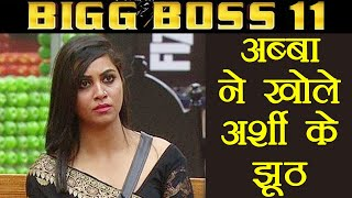 Bigg Boss 11: Arshi Khan's Father  EXPOSED her BIG LIE | FilmiBeat