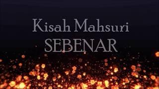 KISAH MAHSURI SEBENAR