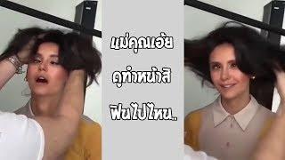 ถ้าจะน่ารักขนาดนี้ เอาใจไปเลย... #รวมคลิปฮาพากย์ไทย - dooclip.me