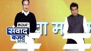 IndiaTV Budget Samvaad: Debate between Shrikant Sharma and Gaurav Gogoi